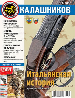 Cover-2015_01