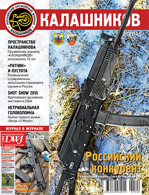 Cover-2015_02