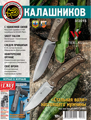 Cover-2015_03