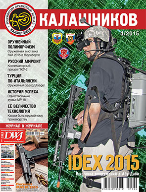 Cover-2015_04