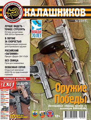Cover-2015_05