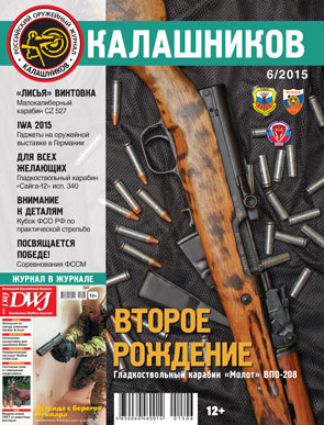 Cover-2015_06