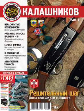 Cover-2015_07