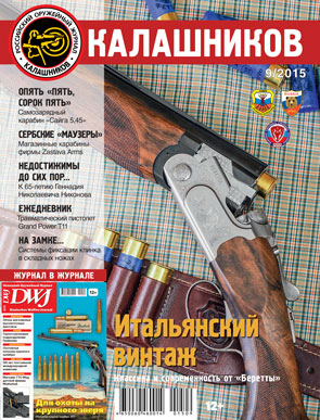 Cover-2015_09