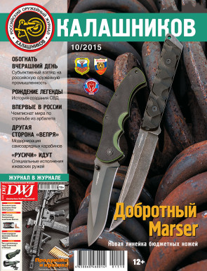 Cover 2015_10