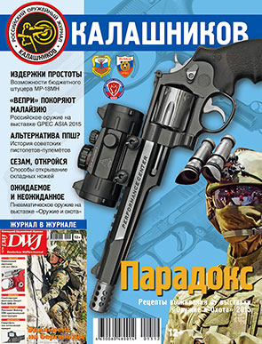 Cover-2015_12