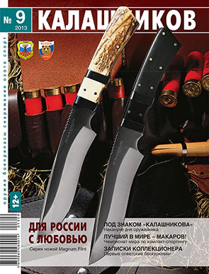 Cover-2013_09