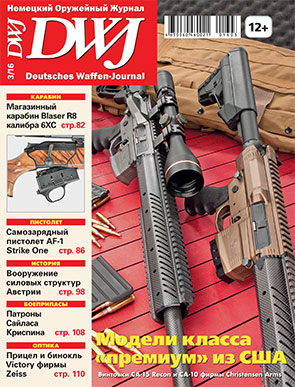 DWJ_2016_03_cover