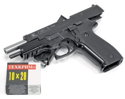 Травматический пистолет Р226Т ТКунаследовал отSig Sauer P226 солидный внешний вид, выверенную эргономику инедюжинный запас прочности