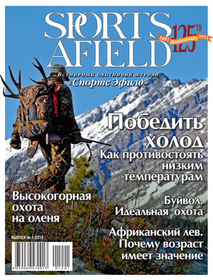 COVER_RUS-01_04.indd