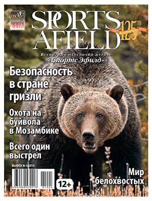 saf_2012_05_big