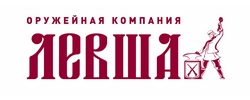 Фирма Левша