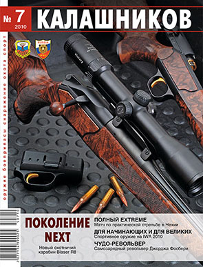 CoverQ5_NewFont.qxd