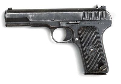 7,62-мм пистолет ТТ, журнал Калашников