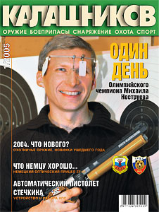 2005_01