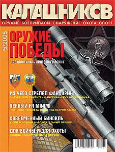 2005_05