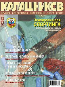 2002_01