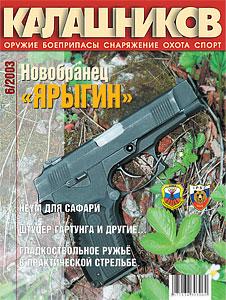 2003_06