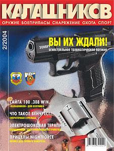 2004_02