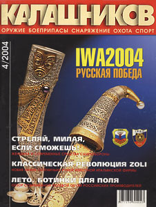2004_04