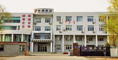 Заводоуправление компании Qiqihar Hawk Industries Ltd, входящей в государственную корпорацию NORINCO