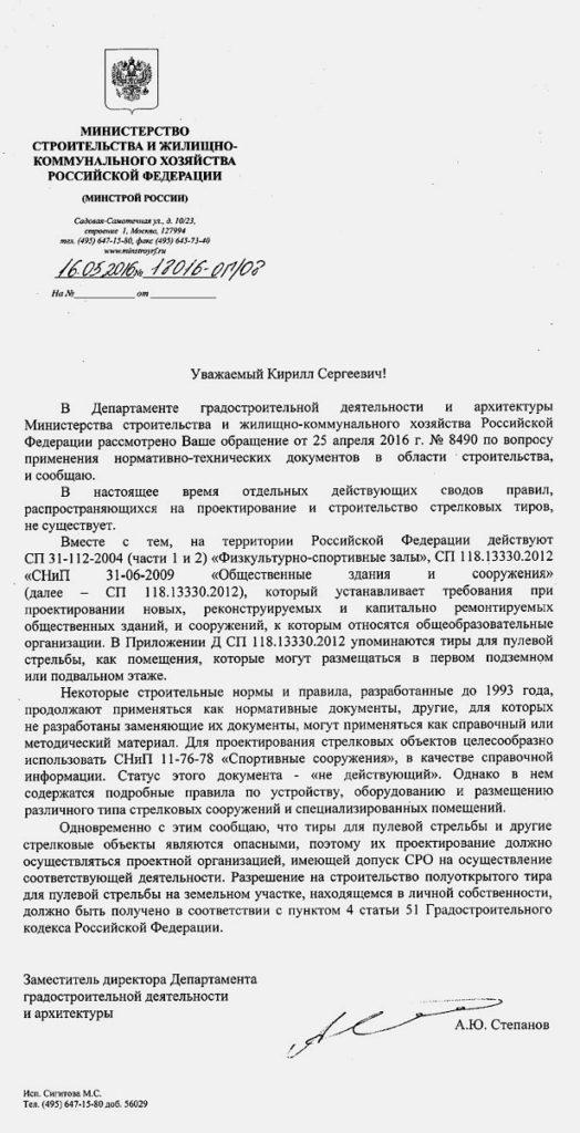 fedorov1-2