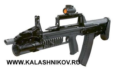 5,45-мм двухсредный автомат АДС