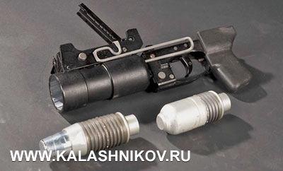 40-мм подствольный гранатомёт ГП-30
