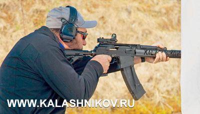 alnevsk-6