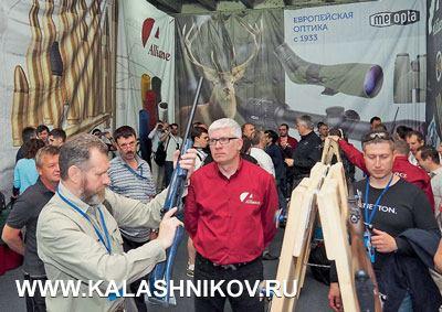 Взале презентации новинок чешских оружейников иоптиков подробные консультации можно было получить отпредставителей этих компаний, атакже оторужейных мастеров «Альянса»