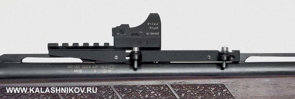 Коллиматорный прицел Р1×20 очень компактен иможет быть установлен налюбой участок планки «пискатини»