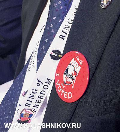 Каждый, выполнивший свой членский долг ипроголосовавший, получает специальный значок