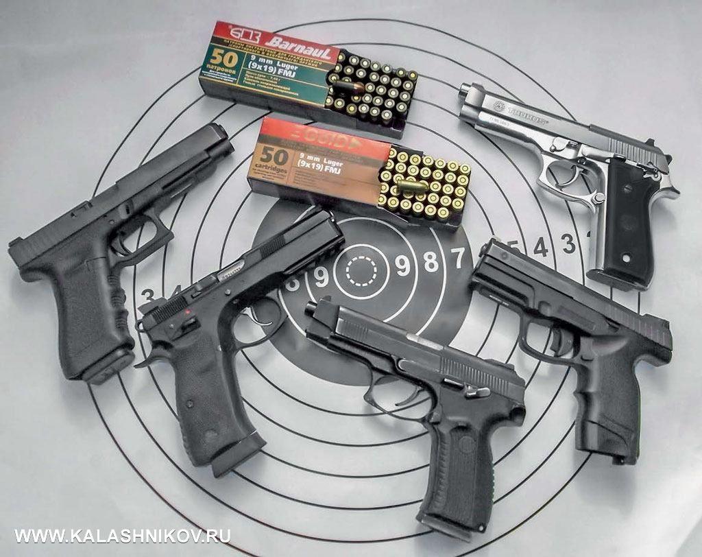 pistolet-1