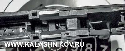 Трещина на пистолете Steyr М-А1
