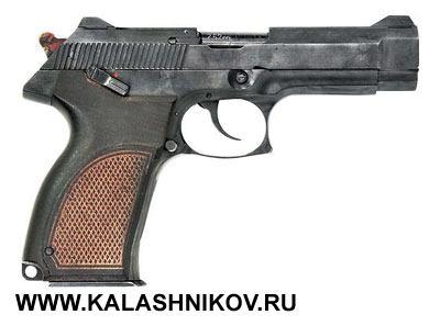 Пистолет «Грач-2» конструкции В.А.Ярыгина, опытный образец 1992г.