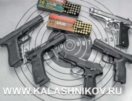 pistolet-min