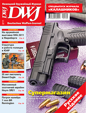 Cover_02-2011