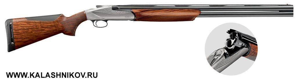 Запирание ещё одной модификацией затвора Егера, совмещённое сзапиранием горизонтальными штифтами используется вновом ружье Benelli 828U