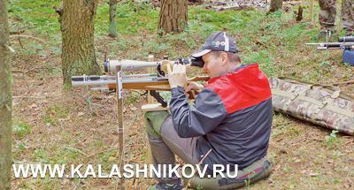 НаFT-тропе конструктор-оружейник Дмитрий Торхов сосвоим «Ягером». Подушка являлась единственным допустимым средством обеспечения минимального комфорта напозиции.