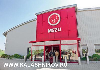 Известный вЕвропе торговый комплекс оружейно-охотничьих товаров MSZU вУльме соборудованным подземным стрельбищем на100, 200 и300метров, атакже интерактивным тиром