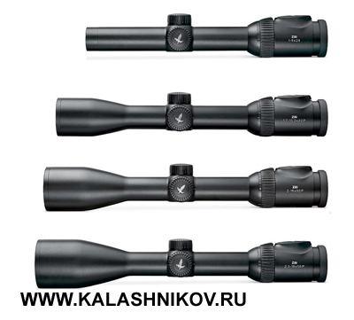 Новая линейка оптических прицелов Swarovski Z8i с восьмикратным зумом (сверху вниз): 1-8х24; 1,7-13,3х42Р; 2-16х50Р; 2,3-18х56Р
