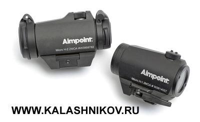 Редакционные коллиматорные прицелы Aimpoint Micro Н-2 иН-1