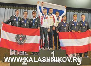 austria-min