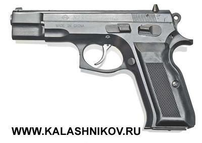9-мм спортивный пистолет NORINCO NZ85B. Масса оружия 1,1кг, вместимость магазина 15патронов калибра 9×19