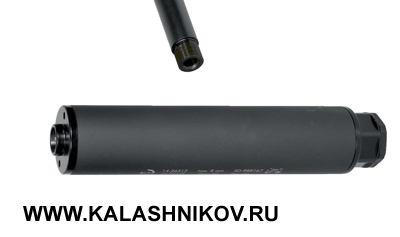 Резьба: для установки глушителя ствол оружия врайоне дульного среза должен иметь наружную резьбу