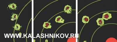 Три группы попаданий из«Орсиса» надистанции 100м внатуральную величину. Слева «Кентавр» ссербской пулей массой 3,6г, правее две мишени срезультатами аптронов Armscor спулей тойже массы