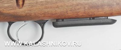 магазин барс-4-1, журнал Калашников