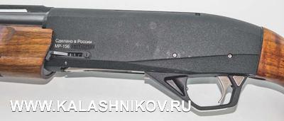 Новое самозарядное ружьё «Ижмеха» модель МР-156с автоматикой инерционного типа отличить внешне от155-ой модели можно разве что помаркировке наствольной коробке иулучшенному еёбалансу. Ружьё МР-156— это первенец новой системы самозарядных ружей «Ижмеха»
