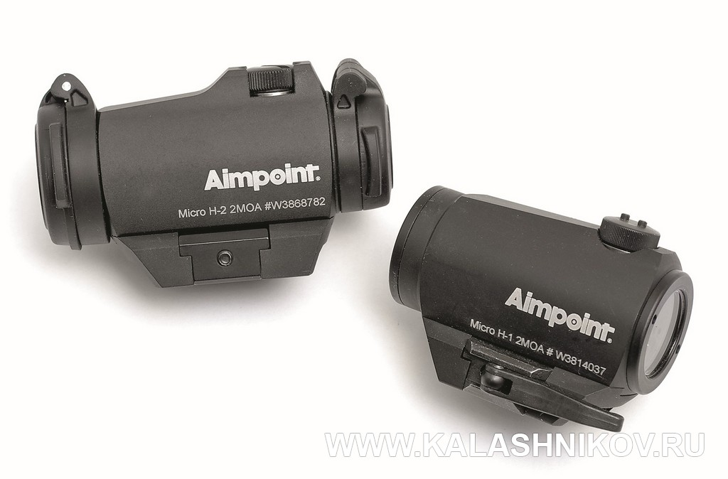 Aimpoint Micro H-2, H-1