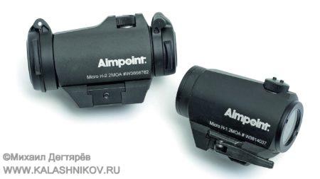 Aimpoint Micro H-1, Aimpoint Micro H-2, коллиматорный прицел, журнал Калашников